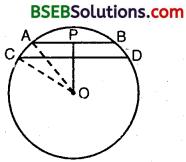 Bihar Board Class 9th Maths Solutions Chapter 10 Circles Ex 10.6 3