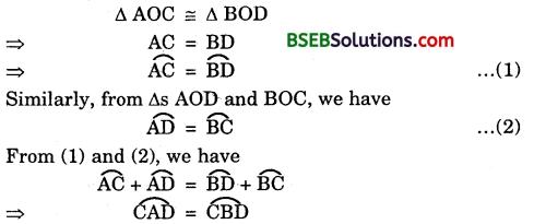 Bihar Board Class 9th Maths Solutions Chapter 10 Circles Ex 10.6 9