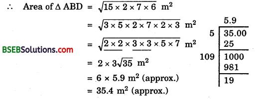 Bihar Board Class 9th Maths Solutions Chapter Bihar Board Class 9th Maths Solutions Chapter 12 Heron's Formula Ex 12.2 2