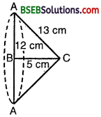 Bihar Board Class 9th Maths Solutions Chapter Bihar Board Class 9th Maths Solutions Chapter 13 Surface Areas and Volumes Ex 13.7 7