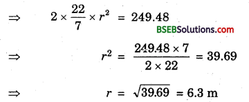 Bihar Board Class 9th Maths Solutions Chapter 13 Surface Areas and Volumes Ex 13.8 9