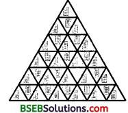 Bihar Board Class 9th Maths Solutions Chapter 7 Triangles Ex 7.5 5