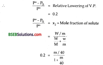 Bihar Board Class 12 Chemistry Solutions Chapter 2 Solutions 11