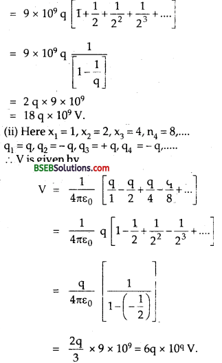 Bihar Board Class 12 Physics Solutions Chapter 2 Electrostatic Potential and Capacitance - 194
