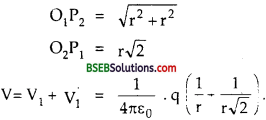 Bihar Board Class 12 Physics Solutions Chapter 2 Electrostatic Potential and Capacitance - 222
