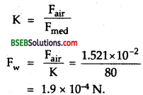 Bihar Board Class 12th Physics Solutions Chapter 1 Electric Charges and Fields -120