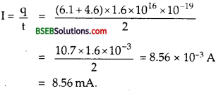 Bihar Board Class 12th Physics Solutions Chapter 3 Current Electricity - 82