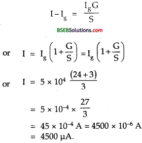 Bihar Board Class 12th Physics Solutions Chapter 4 Moving Charges and Magnetism - 61