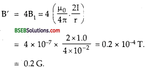 Bihar Board Class 12th Physics Solutions Chapter 5 Magnetism and Matter - 16