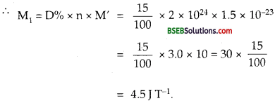 Bihar Board Class 12th Physics Solutions Chapter 5 Magnetism and Matter - 29
