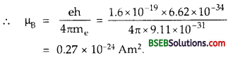 Bihar Board Class 12th Physics Solutions Chapter 5 Magnetism and Matter - 35