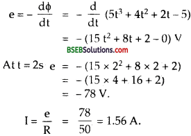Bihar Board Class 12th Physics Solutions Chapter 6 Electromagnetic Induction - 54