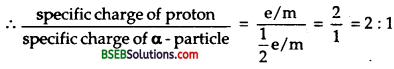 Bihar Board Class 12th Physics Solutions Chapter 11 Dual Nature of Radiation and Matter - 56