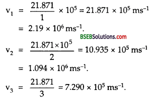 Bihar Board Class 12th Physics Solutions Chapter 12 Atoms - 7