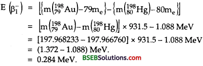 Bihar Board Class 12th Physics Solutions Chapter 13 Nuclei - 96