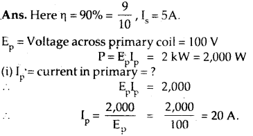 Bihar Board Class 12th Physics Solutions Chapter 7 Alternating Current 103