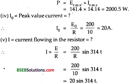 Bihar Board Class 12th Physics Solutions Chapter 7 Alternating Current 93