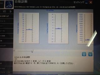モンスター400 (7).jpg
