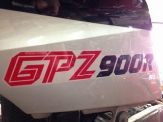 GPZ900R (5).jpg