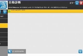s-無題.jpg