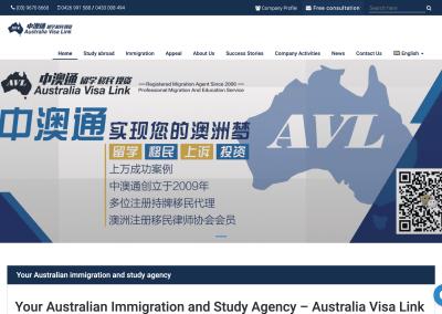 Australia Visa Link