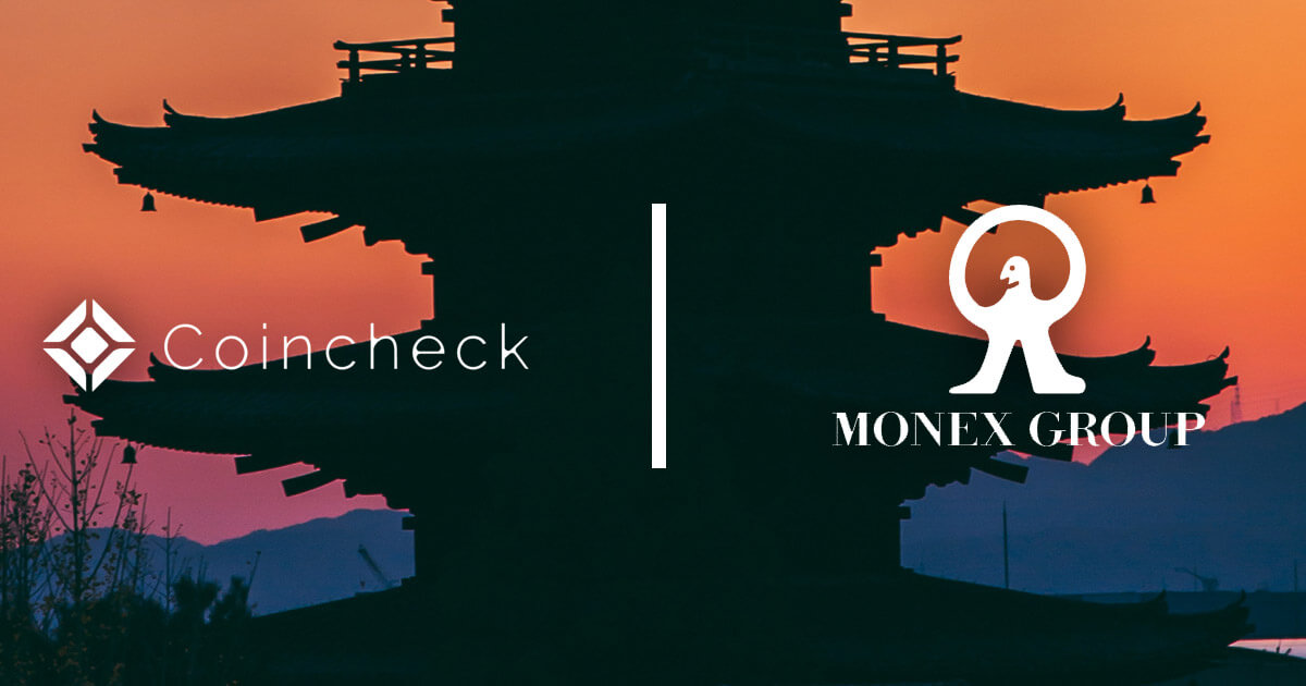 coincheck cryptocurrency exchange confirms monex takeover