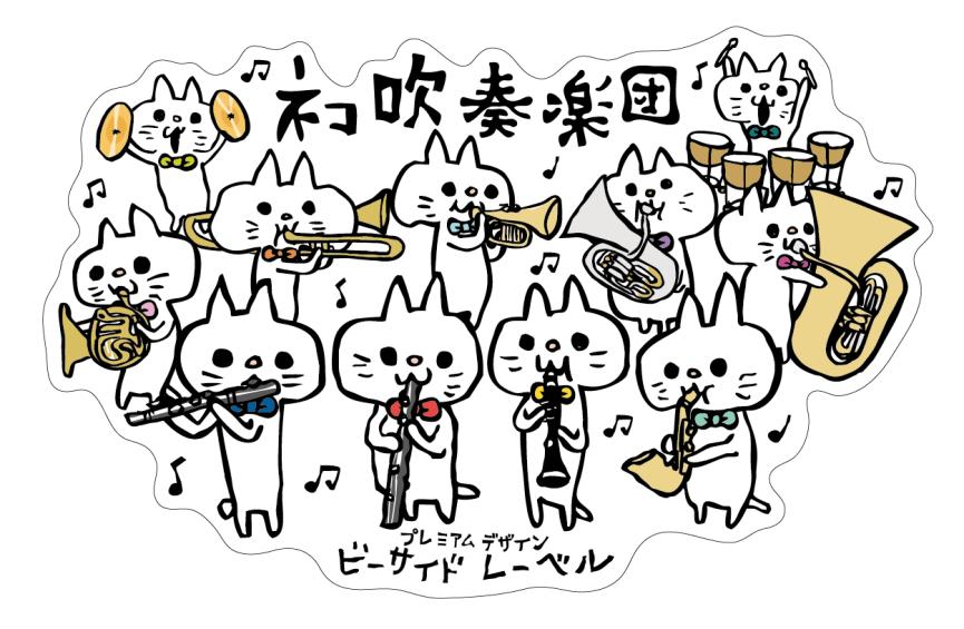 ネコ吹奏楽団