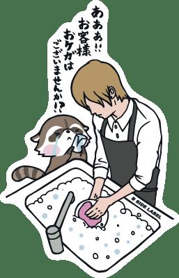 4700-ミキお客様アライグマお怪我