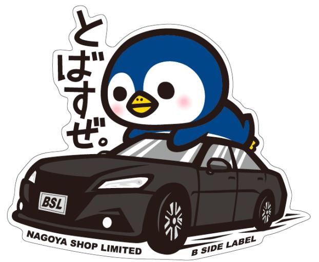 N-sticker1