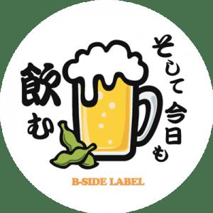 4709-けいビール丸白