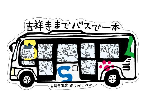 J-kichijoji2