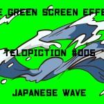 "【No.005】 ""Japanese Wave"" 流れる波・日本風/フリー素材/グリーンスクリーン/Free Green Screen Effects"