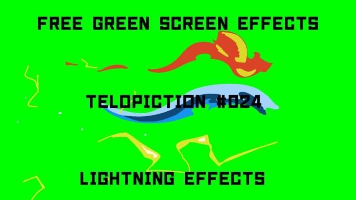 "【No.024】 ""Lightning effects"" 走るエフェクト/フリー素材/グリーンスクリーン/Free Green Screen Effects"