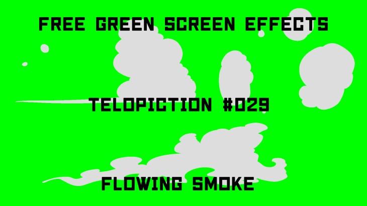 "【No.029】""Flowing smoke"" 流れる煙セット/フリー素材/グリーンスクリーン/Free Green Screen Effects"