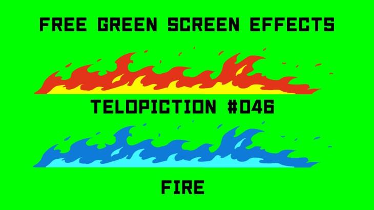 """【No.046】""""Fire"""" メラメラ燃える炎/フリー素材/グリーンスクリーン/Free Green Screen Effects"""