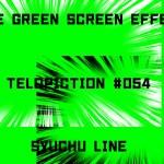 """【No.054】""""Syuchu line"""" 集中線/フリー素材/グリーンスクリーン/Free Green Screen Effects"""