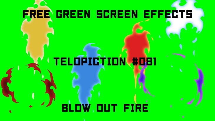 "【No.081】""Blow out fire"" 噴き出す炎/フリー素材/グリーンスクリーン/Free Green Screen Effects"