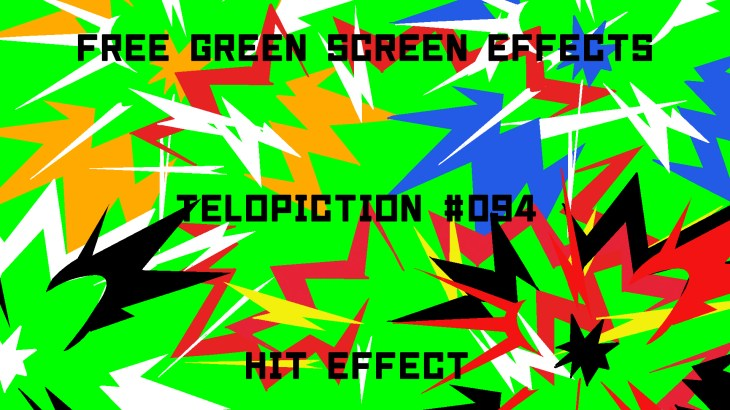 "【No.094】""Hit effect"" ヒットエフェクト/フリー素材/グリーンスクリーン/Free Green Screen Effects"