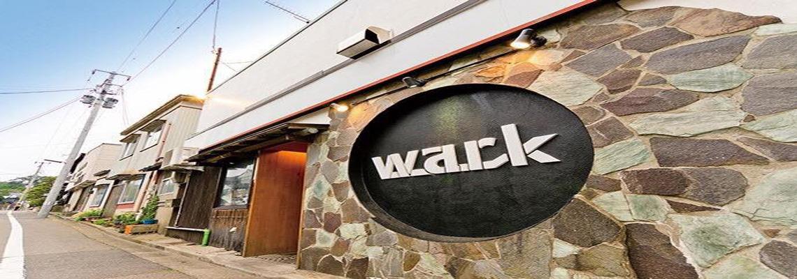 【酒田居酒屋Wark(ウォーク)】予約特典をいま見つける・・・(汗)