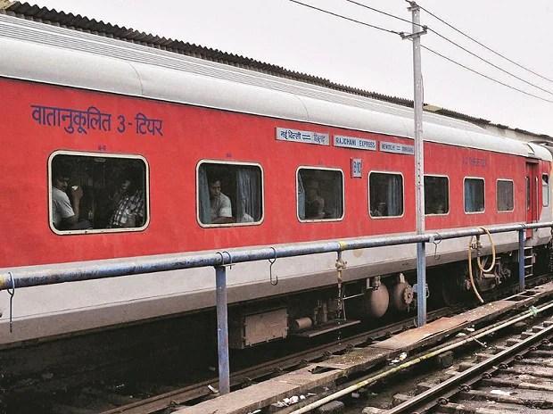 Indian Railways, trains