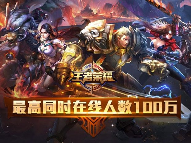 China targets King of Glory game for narrating history mockingly