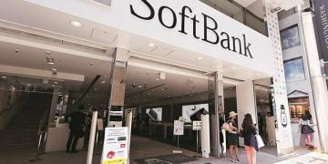 SoftBank has no plan to improve board oversight of Vision Fund: Report