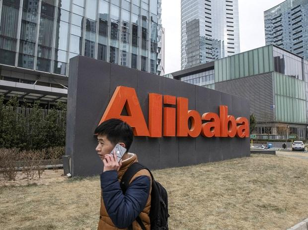 Banks will get just a sliver of Alibaba's $11.2 billion share sale
