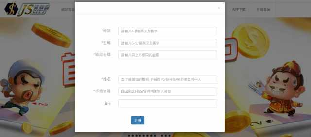 JS娛樂網