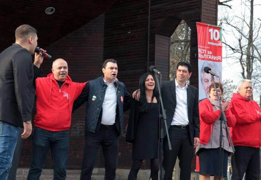 Предизборно мероприятие в Борисовата градина