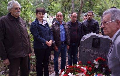 Поднасяне на венци и цветя на Димитър Благоев и Георги Димитров от ГС и НС на БСП , БАС и Съюза на Руските ветерани