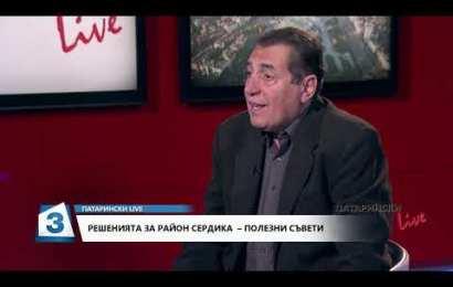 """Инж. Янко Янков – полезни съвети за район """"Сердика"""""""