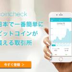 BTC上昇中!80,000円代でヨコヨコ