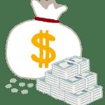 お小遣い稼ぎなら何ビットコイン買えばいいですか?