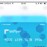 bitFlyerからVISAプリペイドカードが登場!